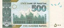 badshahi mosque on 500 rupees note