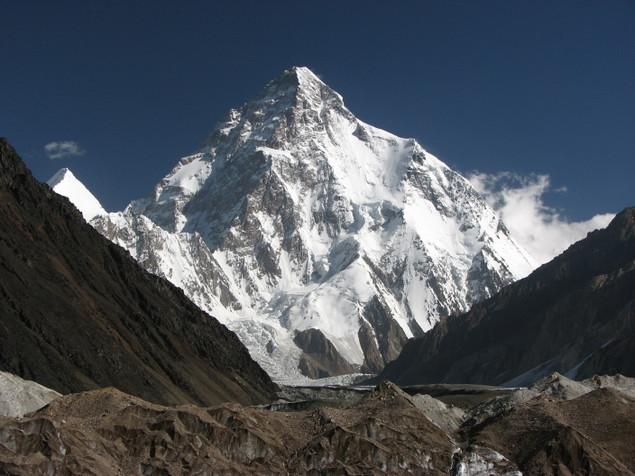 K2 Mountain K2 the second highest mountain